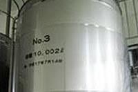 第1次発酵タンク