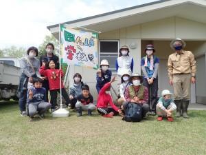 田んぼの学校20210424